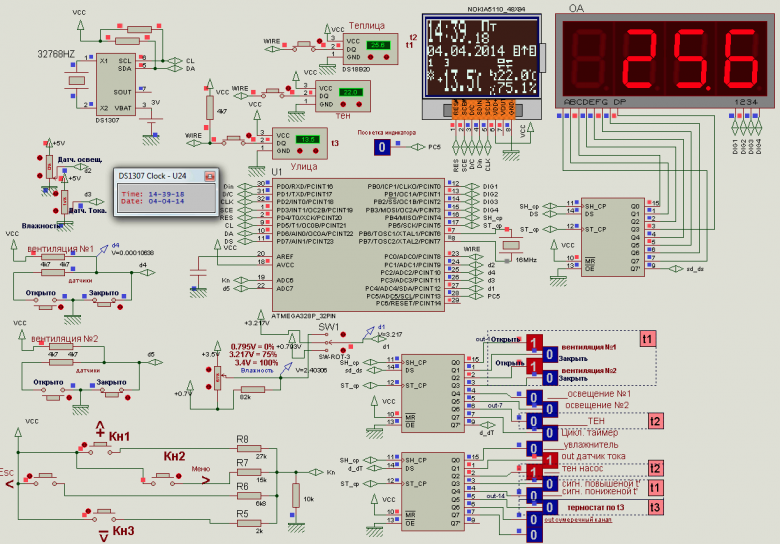 Автоматизация теплицы своими руками arduino 22